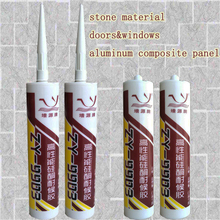 300ML High Performance Weather-proof Silicone Sealant