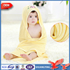 /product-detail/wholesale-soft-antibacterial-autumn-bath-cartoon-personalised-bamboo-fiber-baby-hooded-towel-60164413775.html
