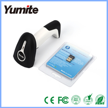 QR Code Barcode Scanner at Low Cost