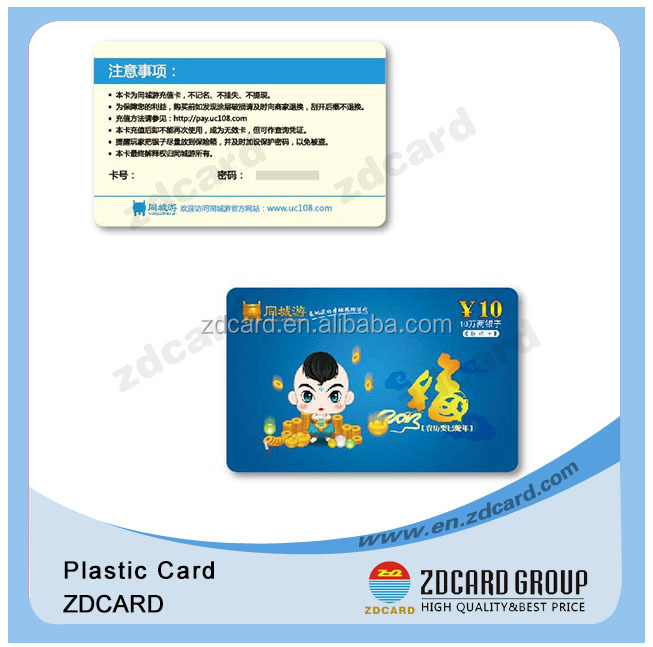 blank pvc smart cards/atmel series contact smart card/1kb smart card