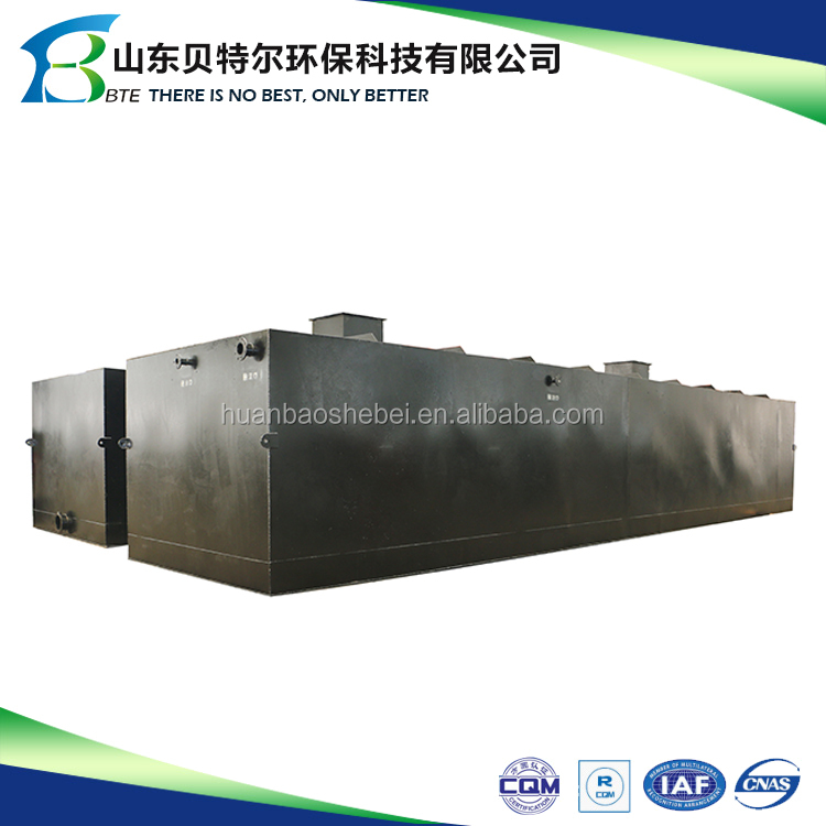 Merry Xmas!!!MBR (membrane bioreactor) Sewage Treatment System