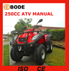 Bode New 250cc ATV for Farm Use(MC-373)