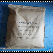 Hot sales xanthan gum powder