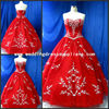 B61 New Arrival Sweetheart Backless Embroidery Puffy Organza Gown Red White Quinceanera Dresses