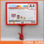 PVC Sheet Smart Holder Red ABS Frame Smart Holder With Various Sizes