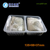 2 compartment high quality PP plastic disposable frozen food tray