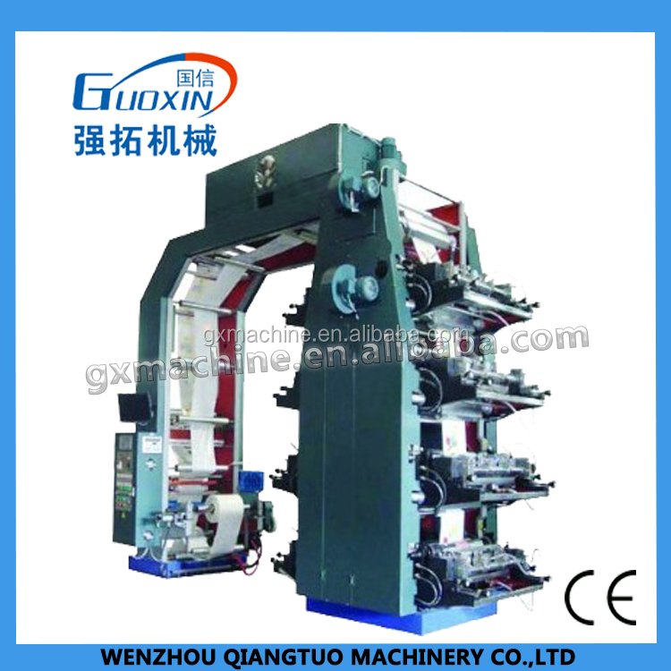 High speed stack type 8 color flexographic printing machine