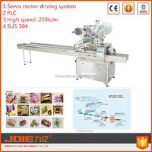 JOIE Servo driving system Automatic moon horizontal flow wrapper packaging machine with tray