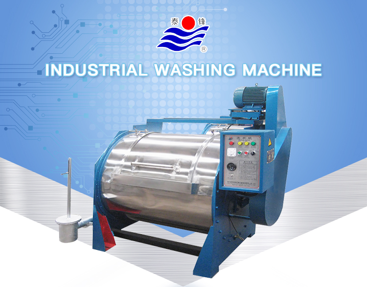 High quality 300kg horizontal washing machine for hotel and hospital