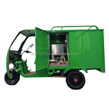Taigao tricycle steam car wash machine portable fully automatic car washing machine