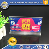 2016 new type clear custom clear acrylic table menu card holder