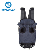 Travel Use Lovely Safety Eco-Friendly Outdoor Dog Carrier Bag