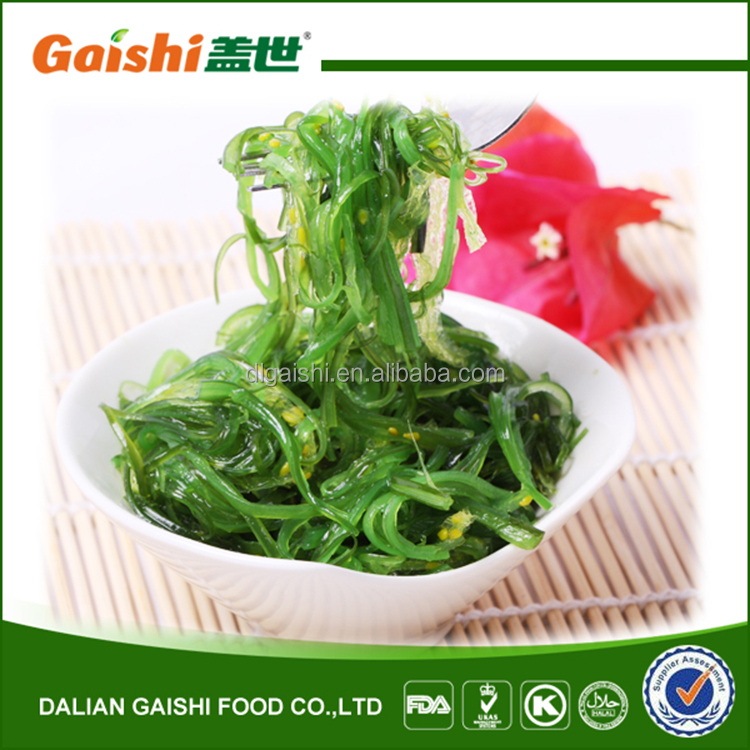 Hot sell green seeweed with HALAL certification