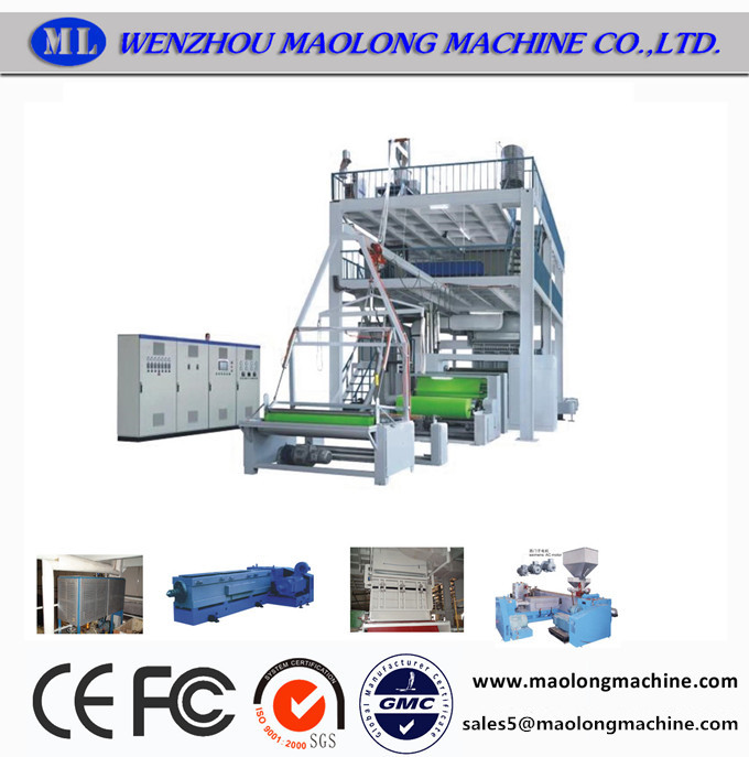 Simple Maintenance pp spunbonded nonwoven fabric production line