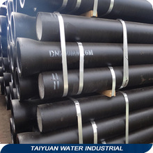 Ductile iron 8 inch hdpe 300mm erw steel pipe