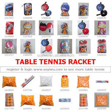 Table Tennis Racket : One Stop Sourcing Agent from China Yiwu Market L : WHOLESALE ONLY & NO STOCK & NO RETAIL