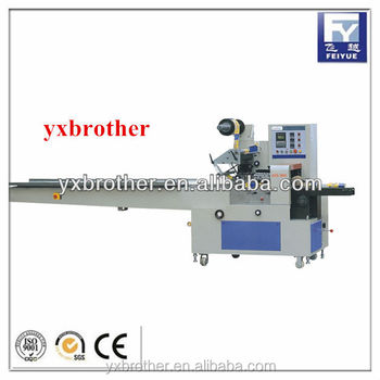 Pillow type bread packcing machine