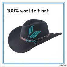 China Wholesale cheap Custom cowboy western hats
