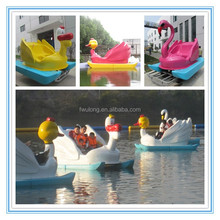 Fwulong best FRP body pontoon paddle boats/inflatable pedal boat sale