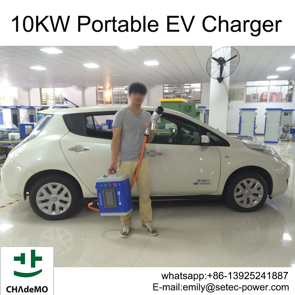 Portable quick EV charger 10KW 20A 220Vac