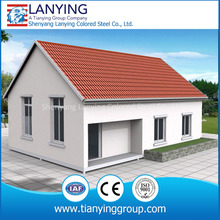 2017 Newest Modern style cheap prefabricated house for family living