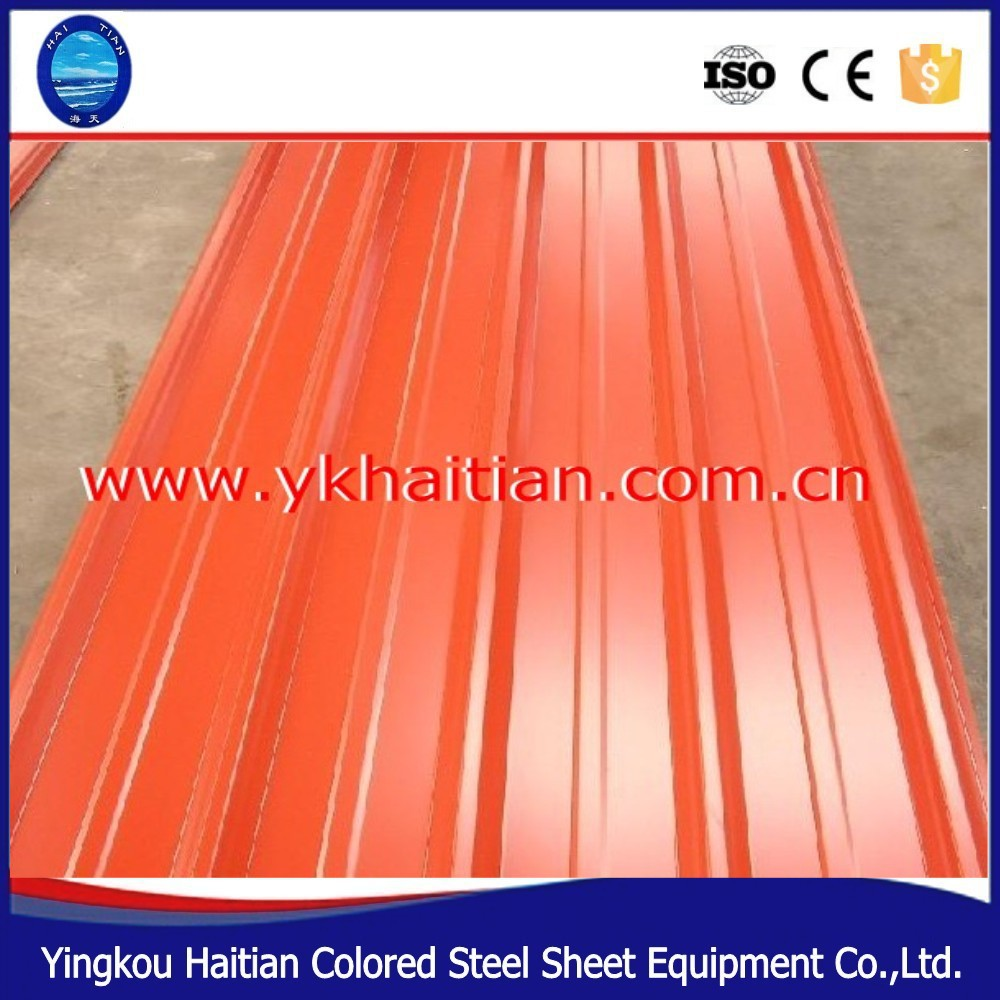Bent Tiles Type and Color Steel Plate Material metal roof tile