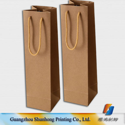 High quality exquisite wine paper packaging bag/kraft paper bag for wine