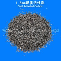 Water treatment activated carbon for removing water impurity(manufacturer)