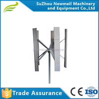 High output 300W 500W 1KW 2KW 3KW 5KW vertical axis wind turbine generator for sale