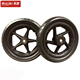 12 inch pu foam rubber wheels for sports rollers
