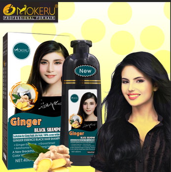 Professional manufacturer Ginger Black Hair Shampoo within five minutes on color for sale