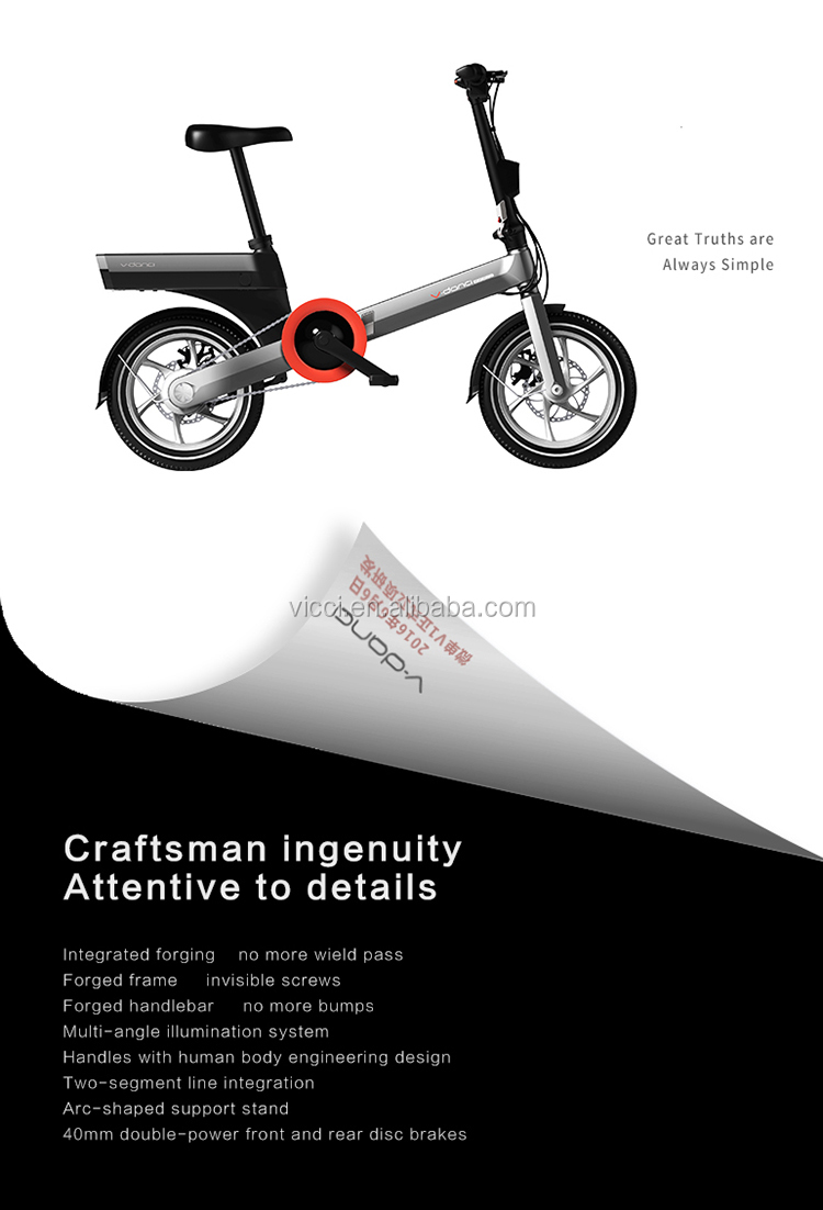 New products 2019 lithium battery foldable electric bike mini bicycle 350W compact folding bike