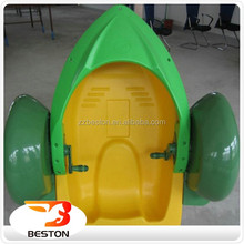 China Kiddie rides Electric Paddle Boat for Sale