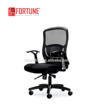 Office Furntiure BIFMA Certified Black Mesh Ergonomic Chairs for Staffs( FOH-XDX25)
