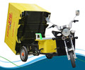 electric cargo tricycles for Yuantong express/courier/logistics/deliver 31000014