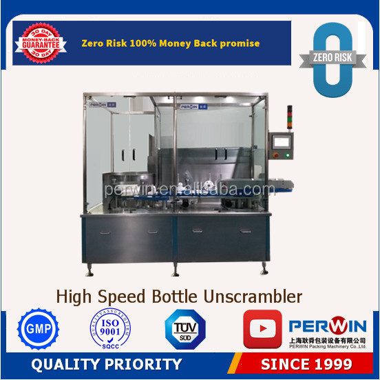 High speed automatic bottle unscrambler for pharmaceutical bottles