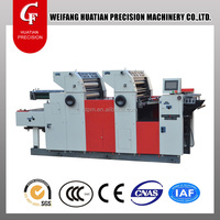 CF262-NP A2 size double color offset printing machine