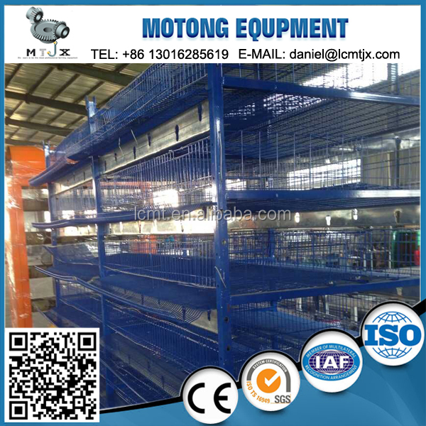 2016 hot sale quail layer cages for sale with low price
