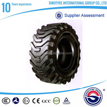 G2/L2 TYRE 17.5-25 tyre 15.5/60-18 grader tire