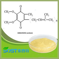 Pure water soluble Coenzyme Q10 powder for Skin Whitening