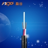 /product-detail/gyty53-fiber-optic-cable-poptical-fiber-ribbon-cable-60058496031.html