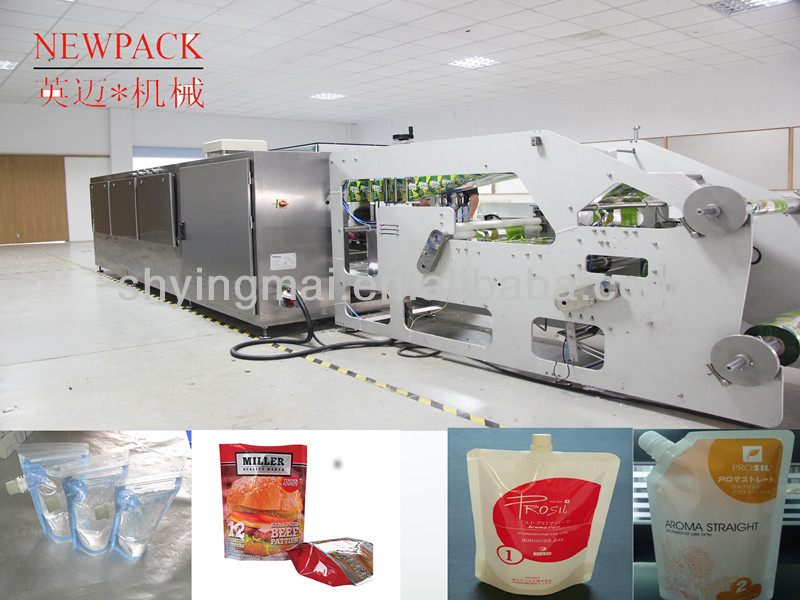 aseptic yoghourt retort pouch packing machine