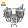 micro 5bbl beer brewhouse equipment and 5 barrel brewing system with CE standard for sale