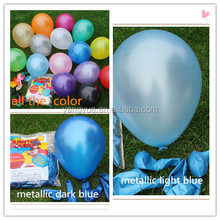 Latex plain metallic pearl balloon for party decorations