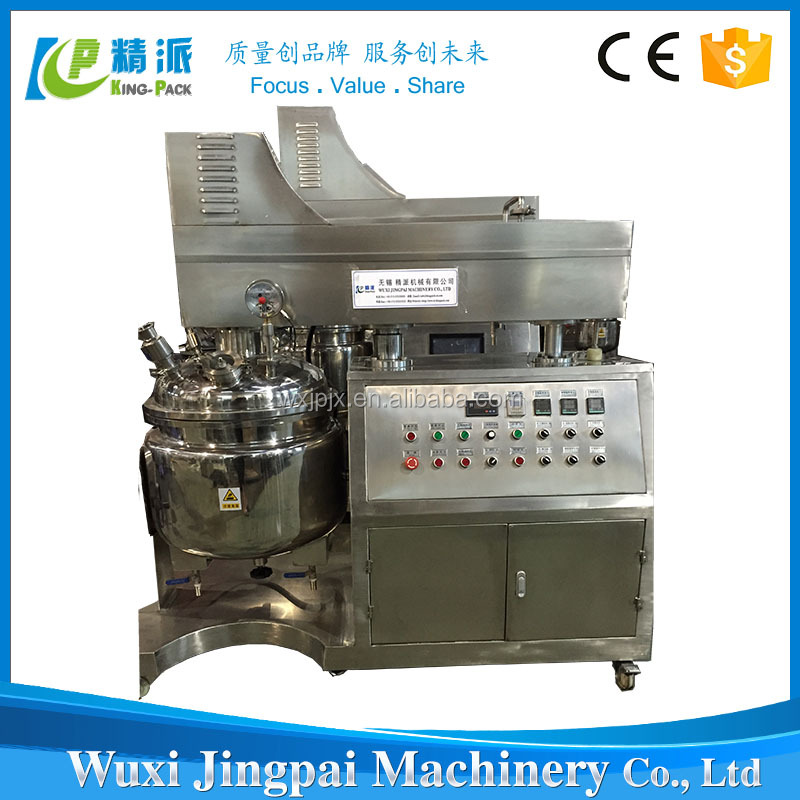 automatic vacuum emulsifying detergent homogenizer mixer with low price