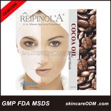 cocoa oil facial mask beauty product for skin care