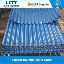 high quality metal roofing sheet ral 2012