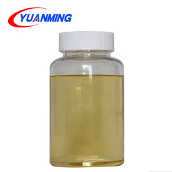 Huamingsu special functional auxiliaries research chemical suppliers