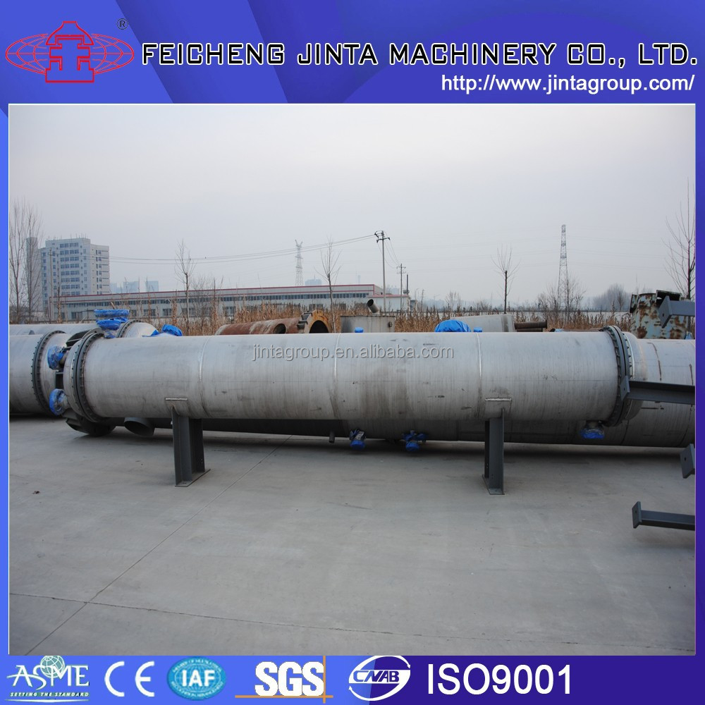 Practical Sheel and Tube Heat Exchanger/Plate Heat Exchanger Price used in petrochemical