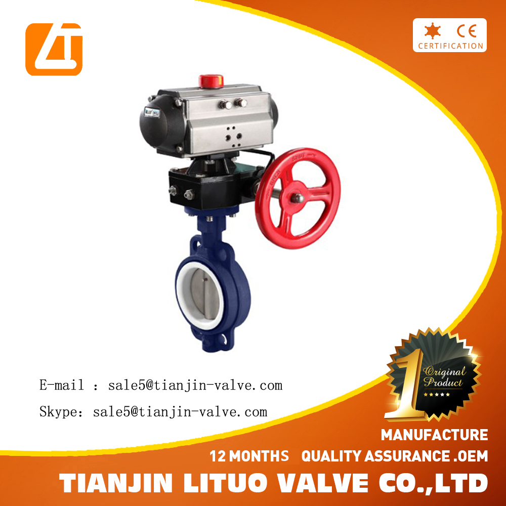 Factory supply directly Electric actuator 220V stainless steel wafer butterfly valve